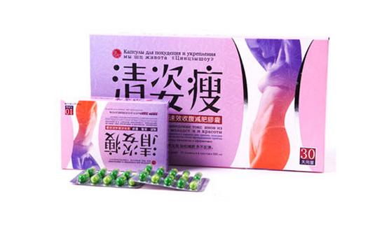 Капсулы для похудения MBL-5